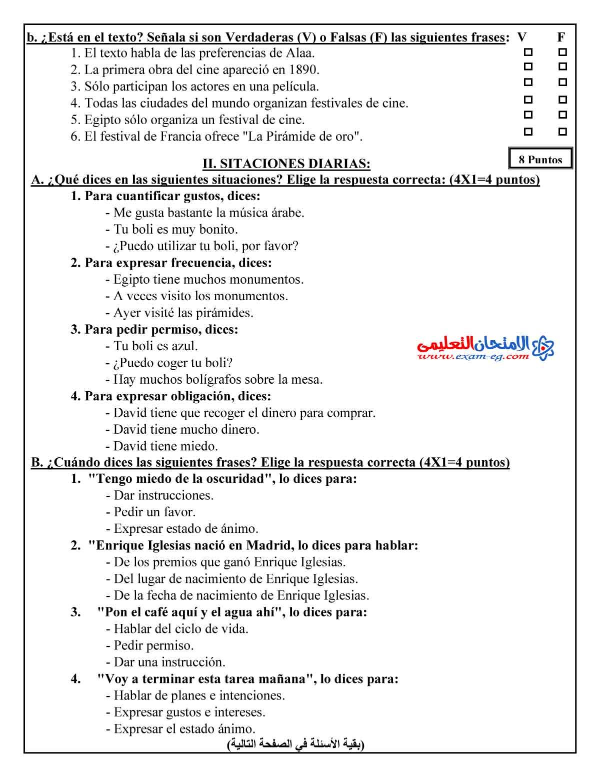 لغة اسبانية 2 - مدرسة اون لاين-2