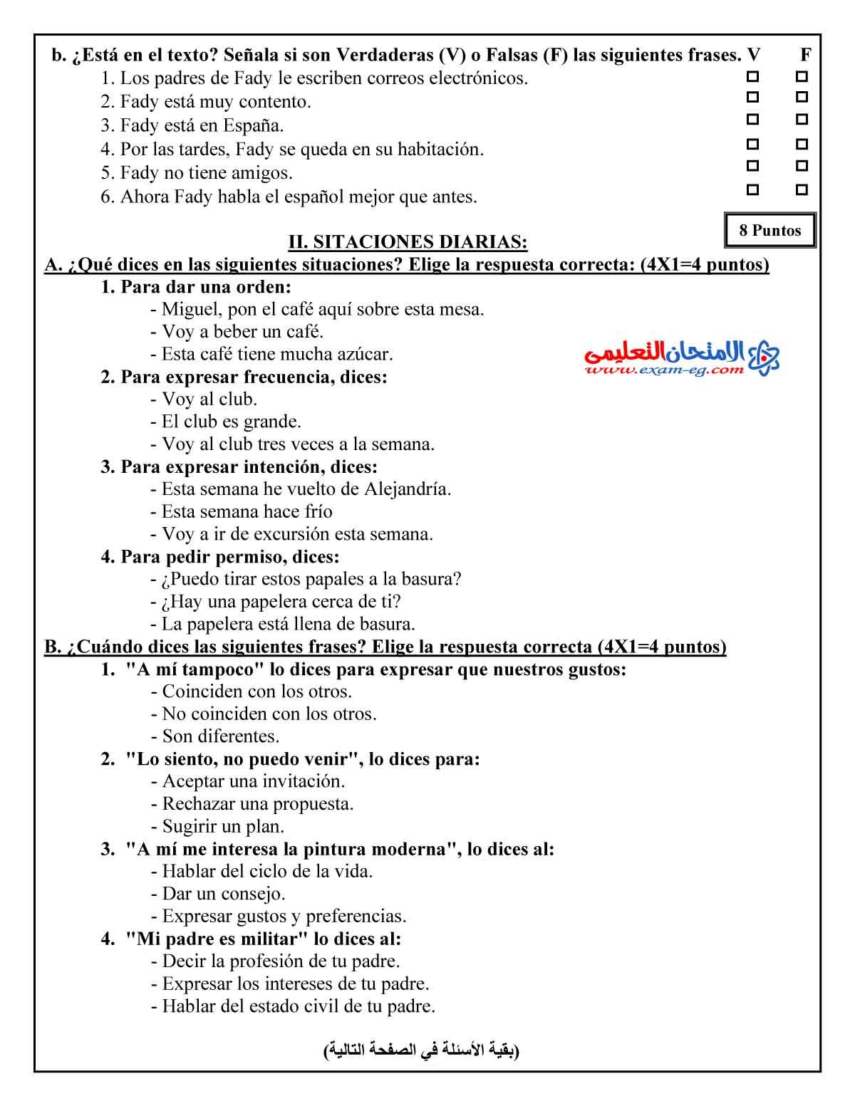 لغة اسبانية 3 - مدرسة اون لاين-2