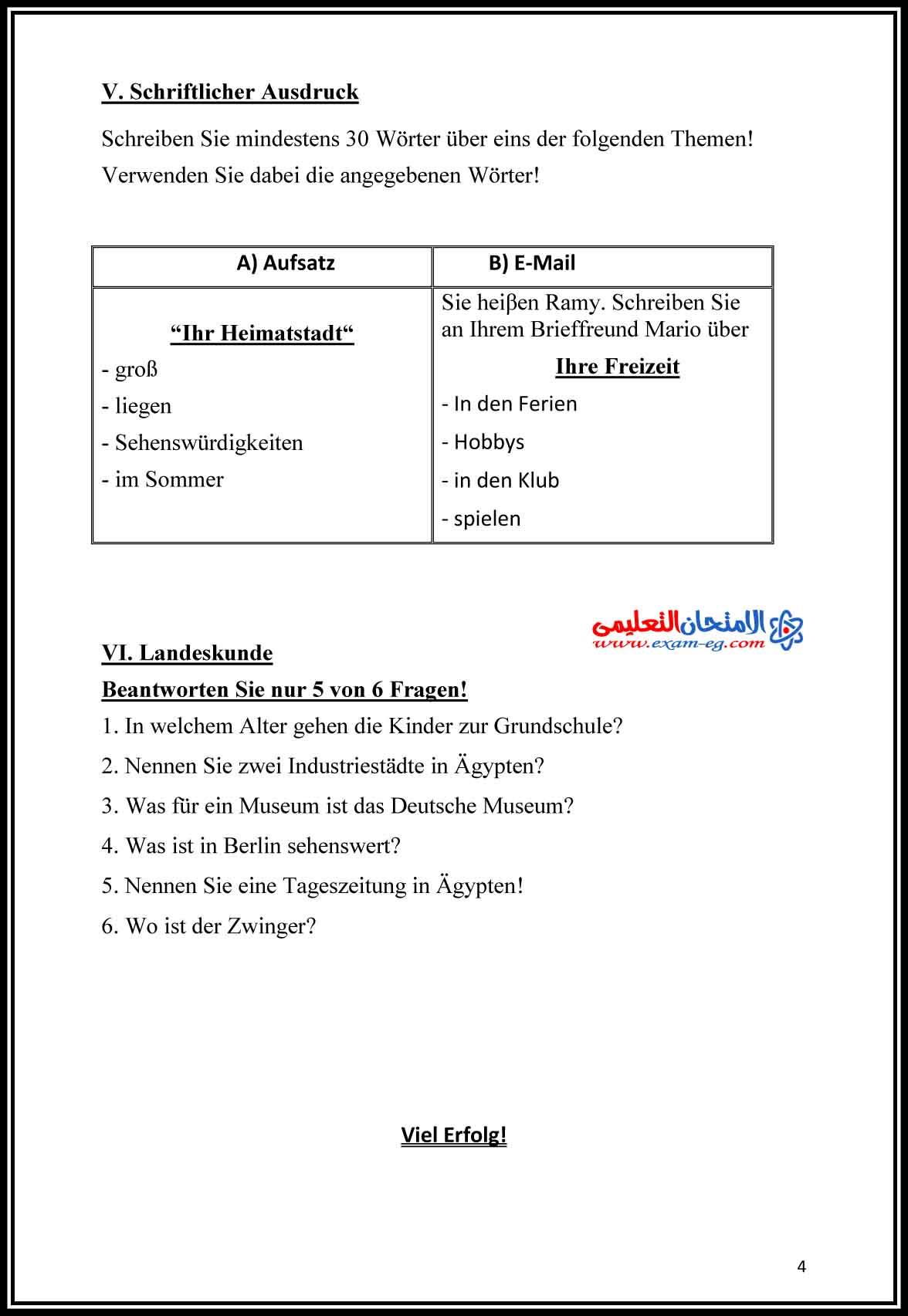 امتحان الوزارة فى اللغة الالمانية 3