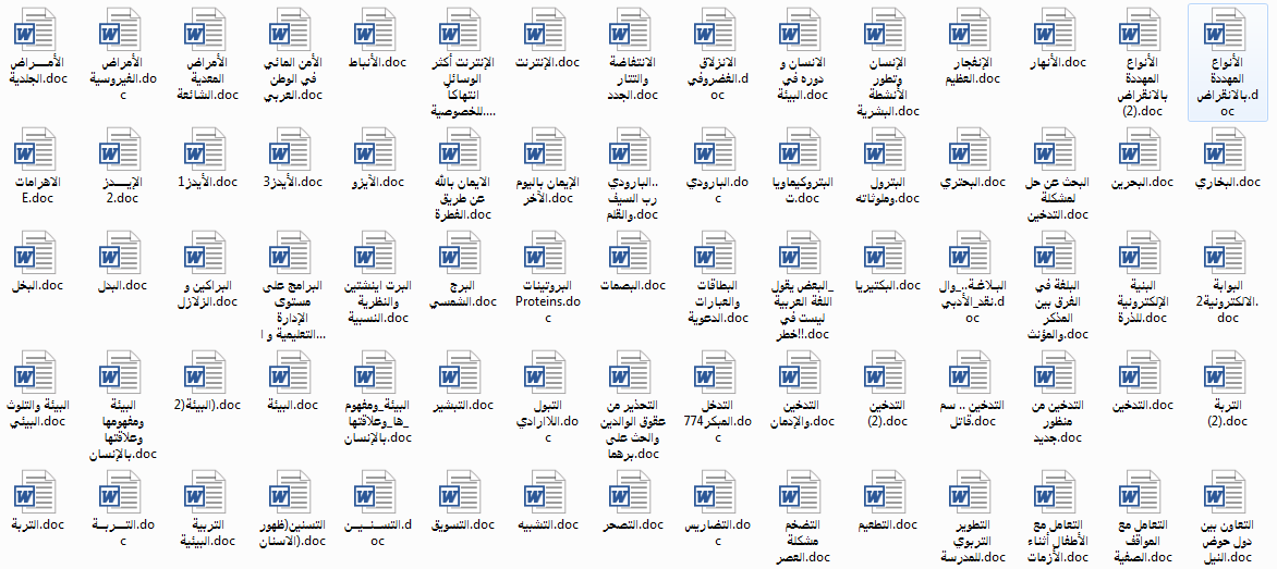 1200 بحث