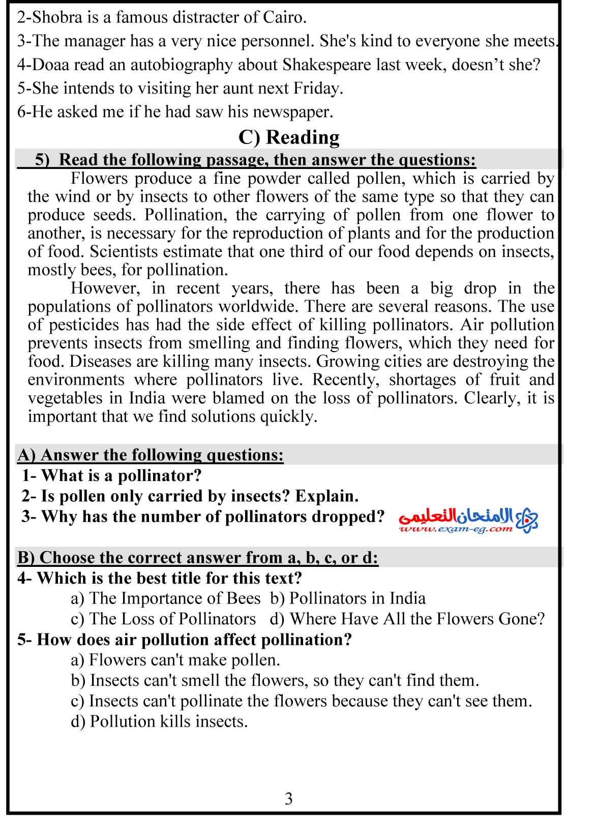 امتحان لغة انجليزية 4 - الامتحان التعليمى-3