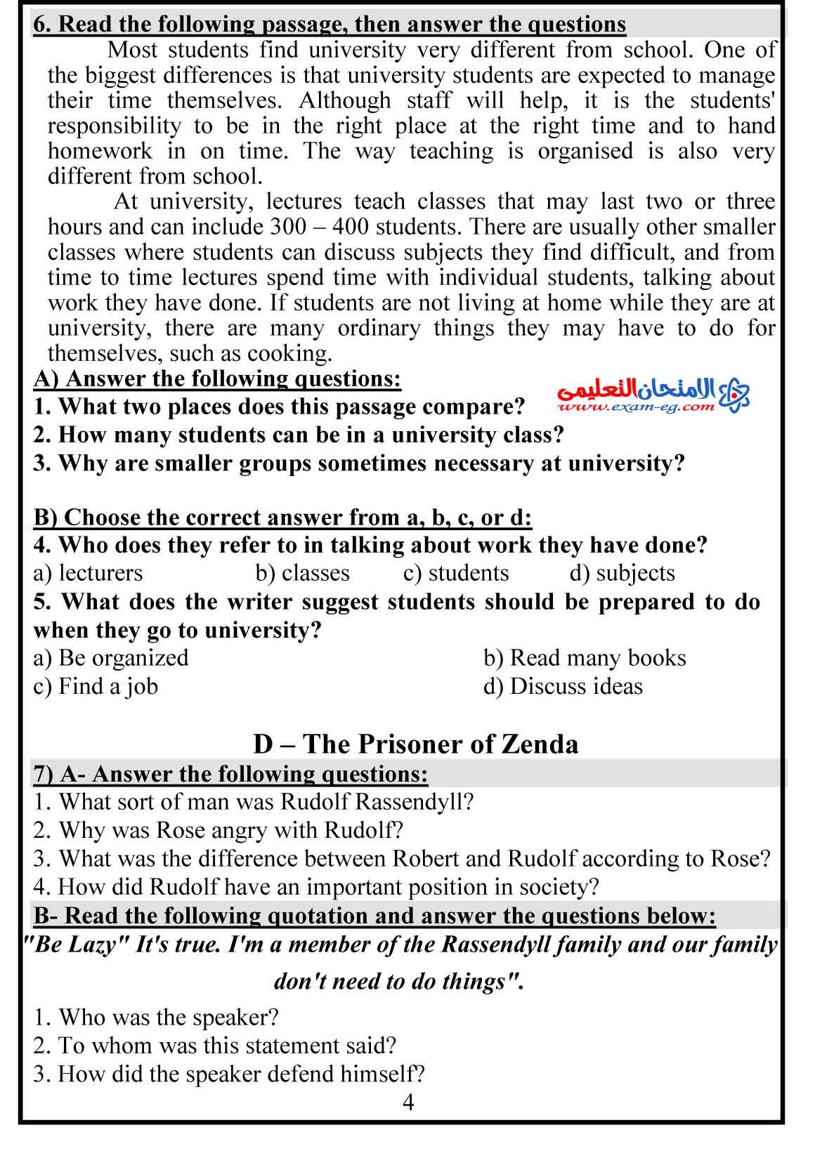 امتحان لغة انجليزية 4 - الامتحان التعليمى-4
