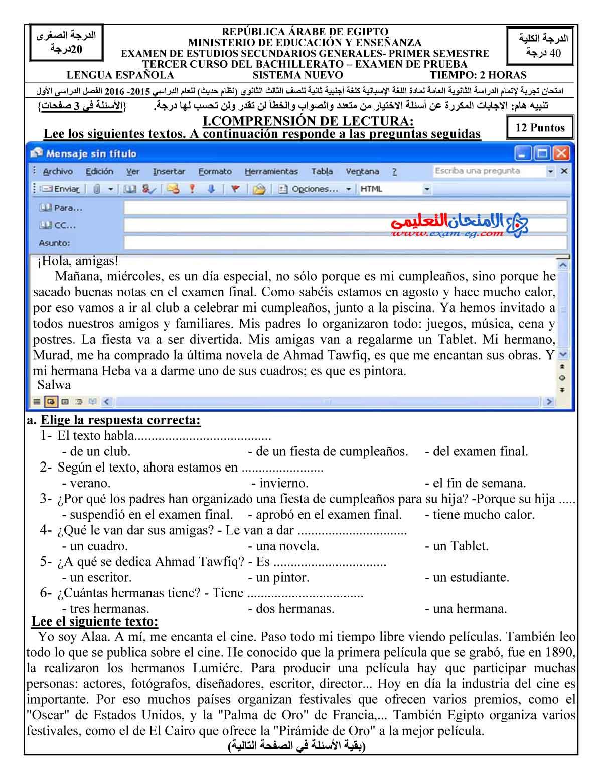 لغة اسبانية 2 - مدرسة اون لاين-1