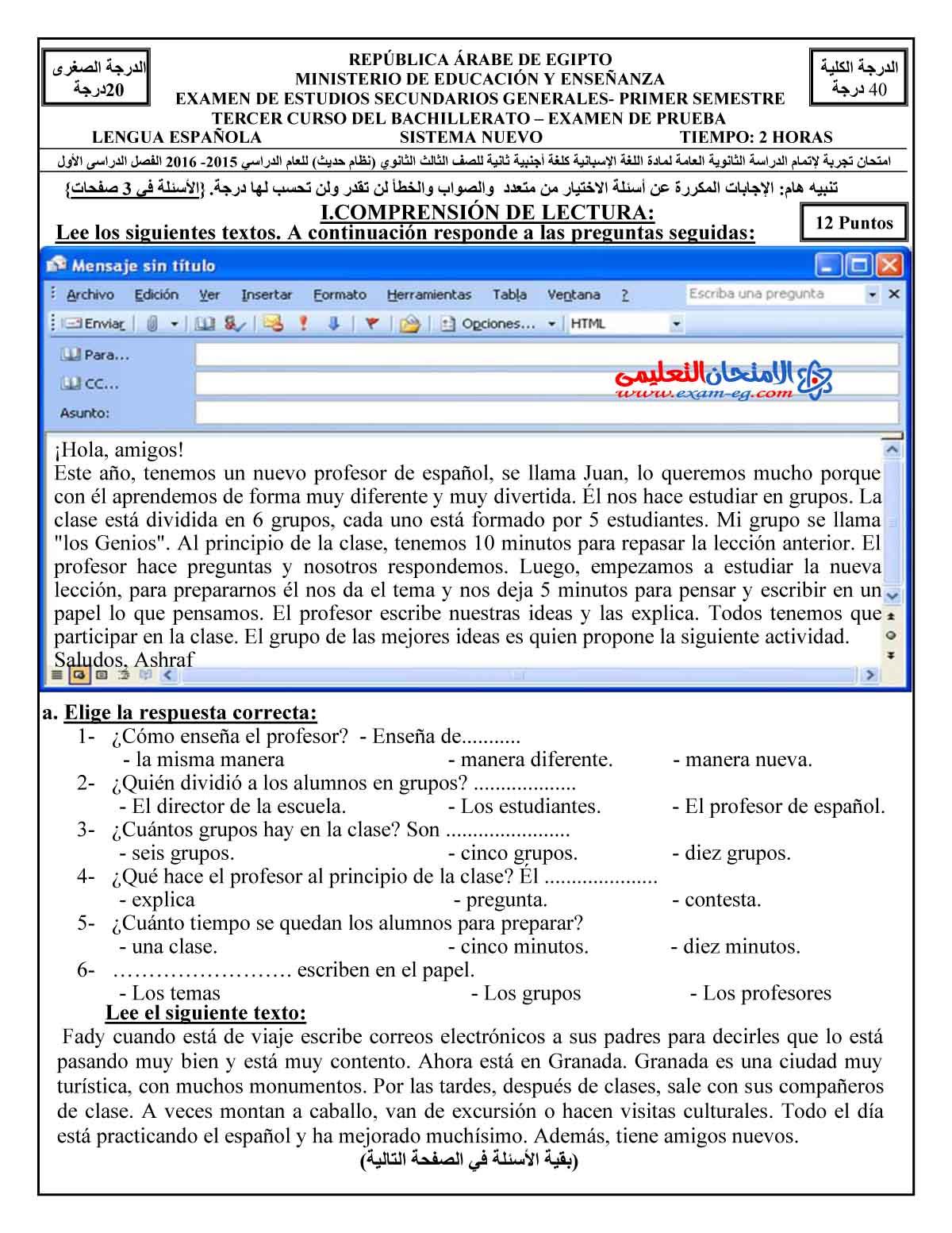 لغة اسبانية 3 - مدرسة اون لاين-1