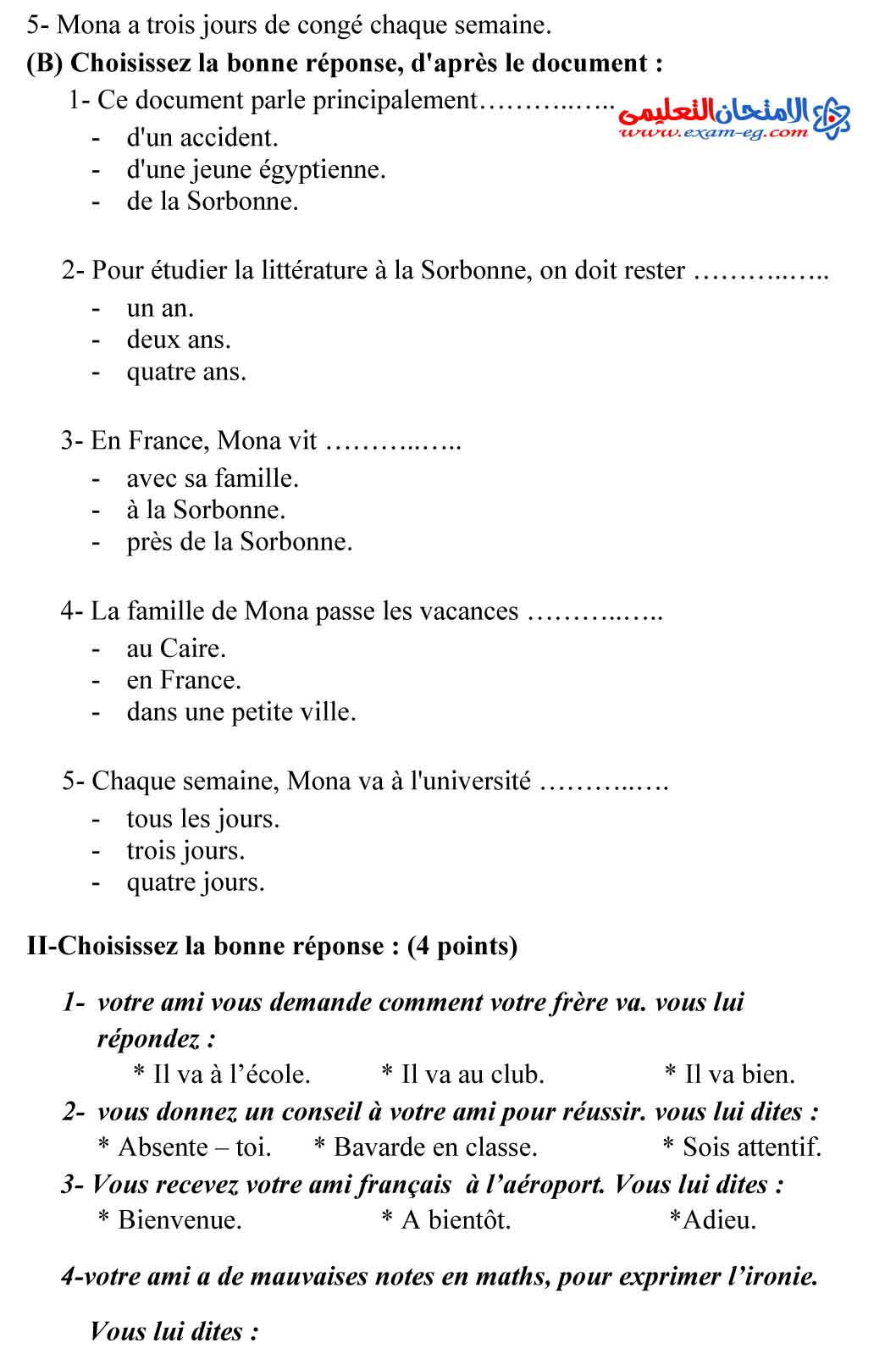 لغة فرنسية 4 - مدرسة اون لاين-2