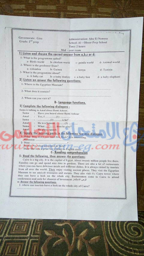 امتحان اللغة الانجليزية للصف الثانى الاعدادى الترم الاول محافظة الجيزة
