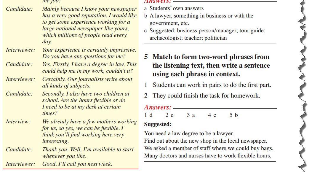 PDF تحميل كتاب teacher guide فى اللغة الانجليزية للصف الثالث الثانوى 2019