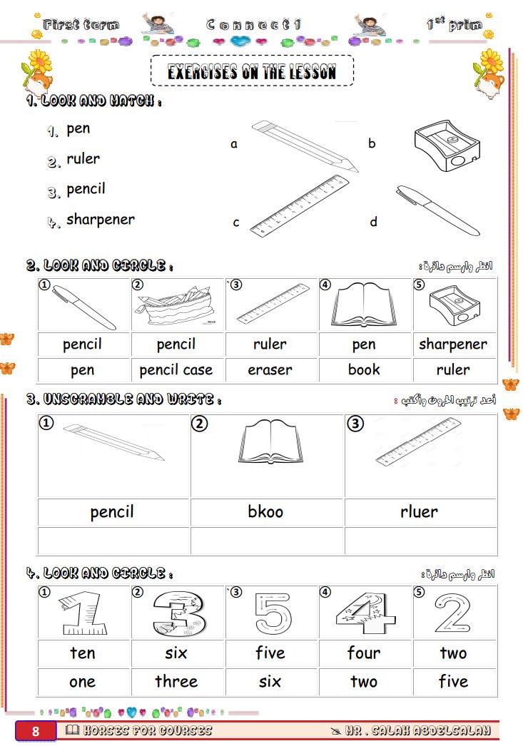 ملزمة لغة انجليزية للصف الاول الابتدائى